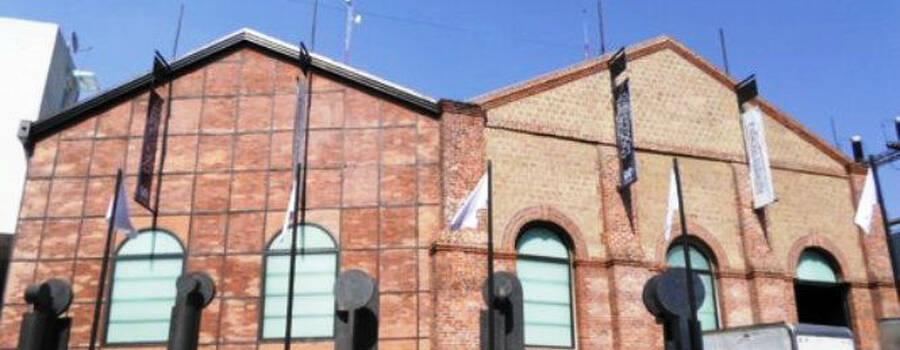 Estación Indianilla