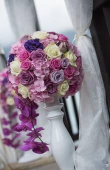composition cérémonie mariage Mille et une organisations de prestige