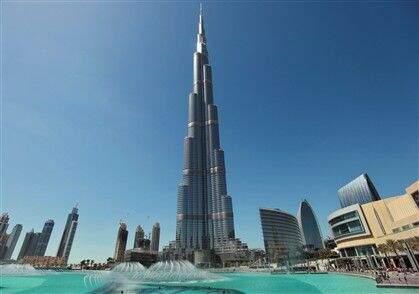 Resultado de imagem para Conclusão do Burj Khalifa Bin Zayid