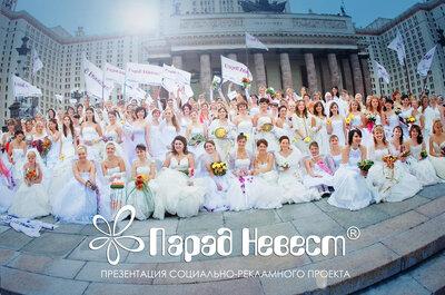 Парад невест в Москве: 19 июня 2016
