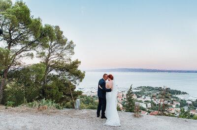 Прекрасная летняя свадьба Кристины и Петра в Хорватии!
