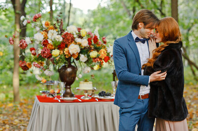 Багряное золото осени: свадьба Виктории и Василия