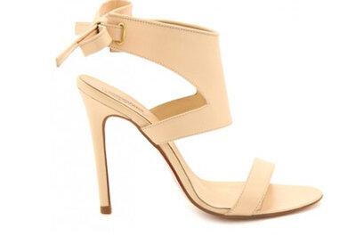 Zapatos modernos para boda color nude