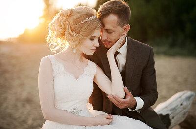 Лесная свадьба Вадима и Алины на закате лета