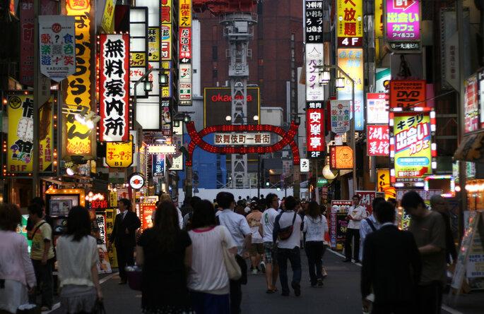 Photo : ©ivva - Kabukichō-Tokyo