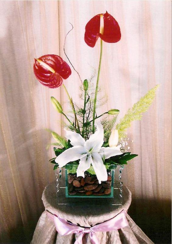 Florería Bugambilias