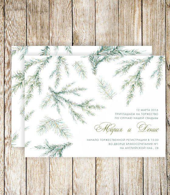 My Wedding Cards
