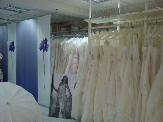 Beispiel: Brautgeschäft, Foto: Hochzeitwelt.