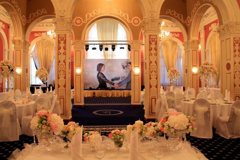 Королевский зал свадьба 100 гостей