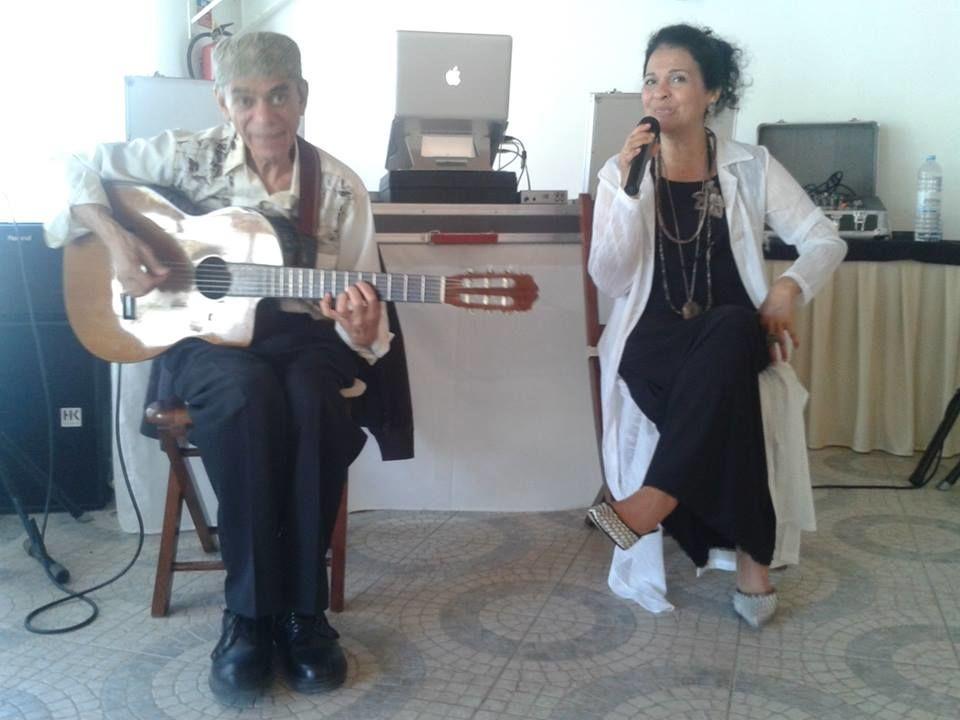 Dueto de Bossa Nova actuação ao vivo como Música Ambiente ao som de Covers de temas conhecidos do Jazz, Bossa Nova e outros.