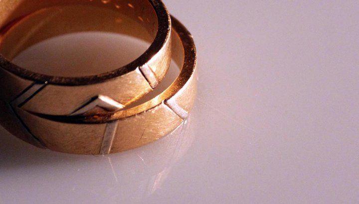 Gli anelli di Eva