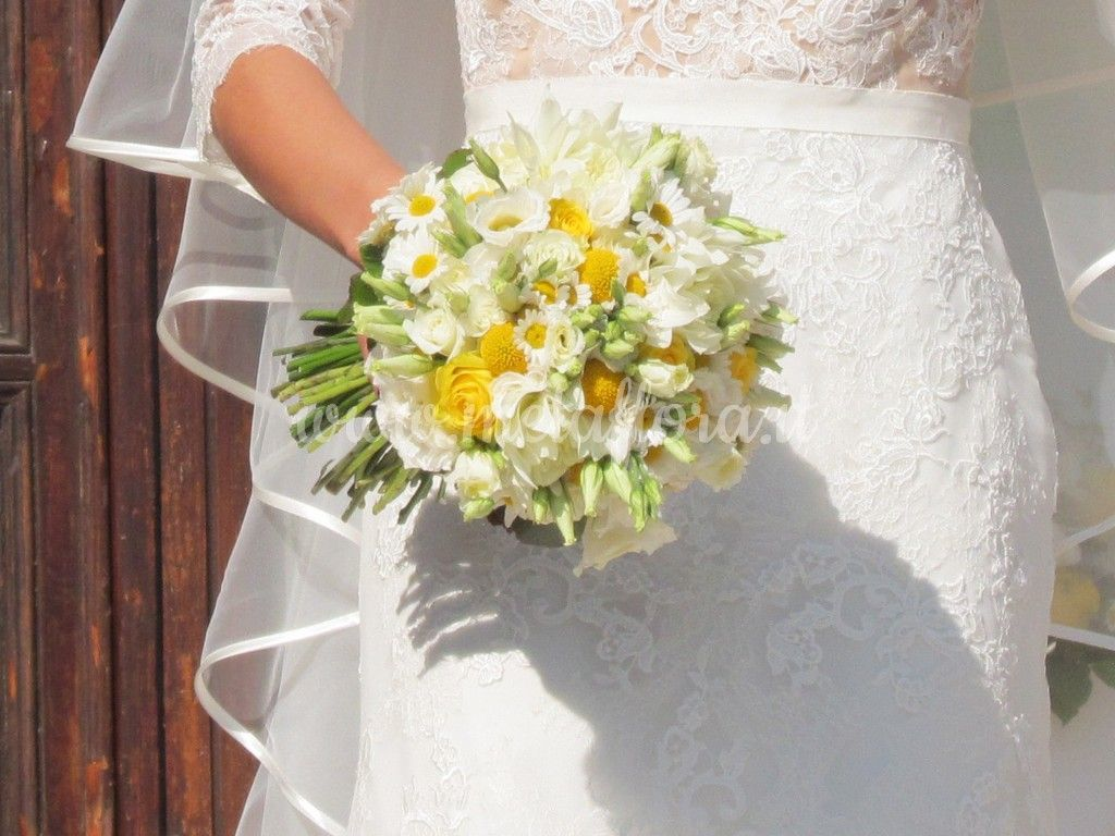 Bouquet con margherite