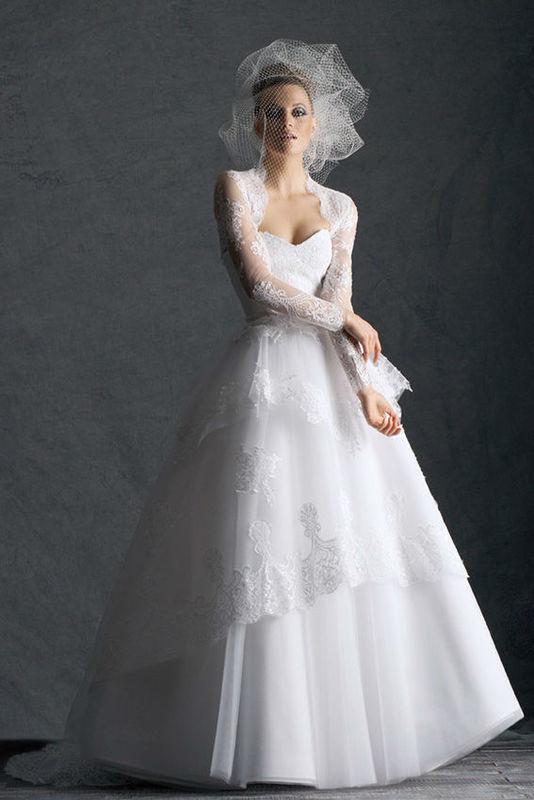 Salon Mody Ślubnej NICOLE