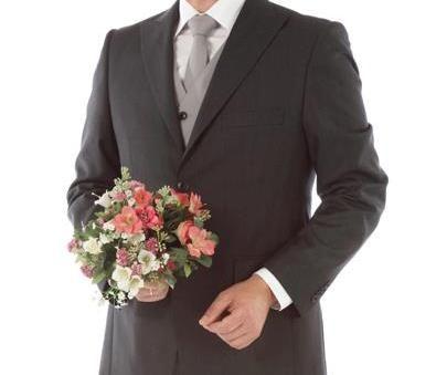 Beispiel: Festlicher Anzug, Foto: anzugdirekt.