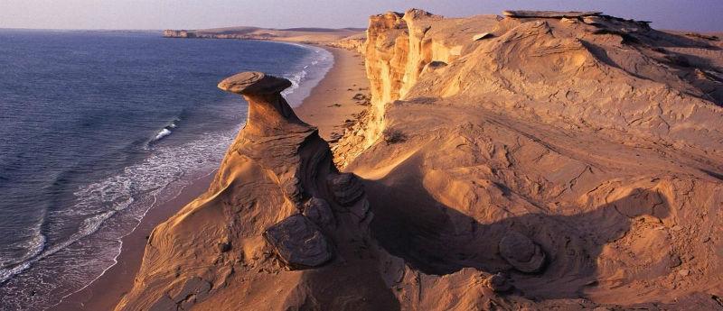 Beispiel: Arabische Halbinsel, Foto: itravel.