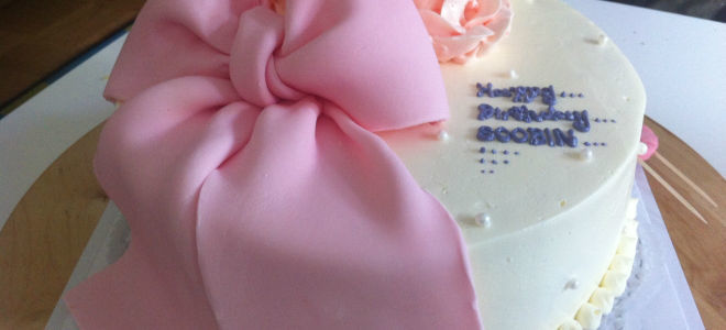 Beispiel: Hochzeitstorte, Foto: SOFIA-TORTE.