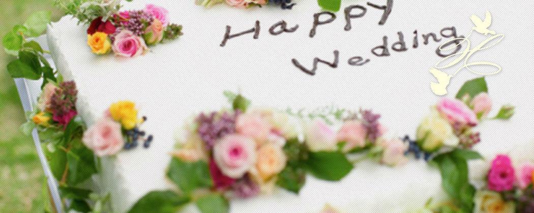Beispiel: Ihre individuelle Hochzeitstorte, Foto: Hochzeitstraum.
