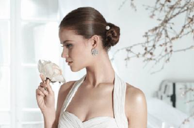 Brautmoden Petsch