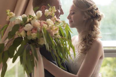 Cвадебная студия Wedding-Wonderland