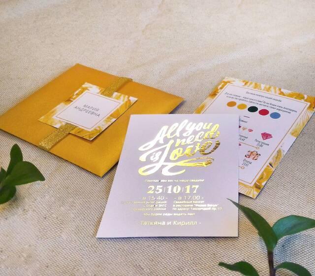 """""""Желтый Ирис"""" Золотые конверты с треугольным клапаном, тиснение фольгой."""
