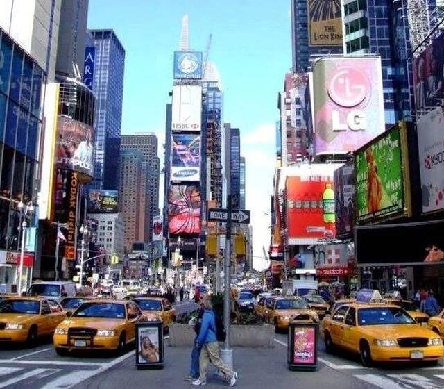 Airmar Viaggi e Turismo
