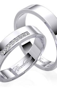 Ювелирные изделия Ricchezza   Свадьба b1fb6ad3ec2