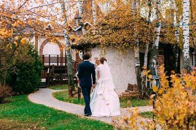 Правила осенней свадьбы от агентства Wedding People