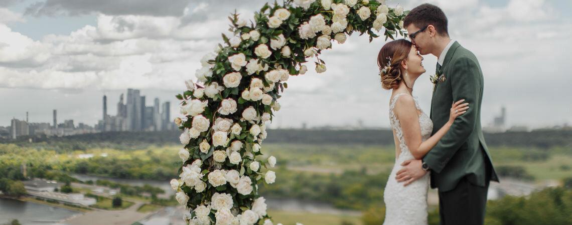 Не как у всех: камерная свадьба Алисы и Максима