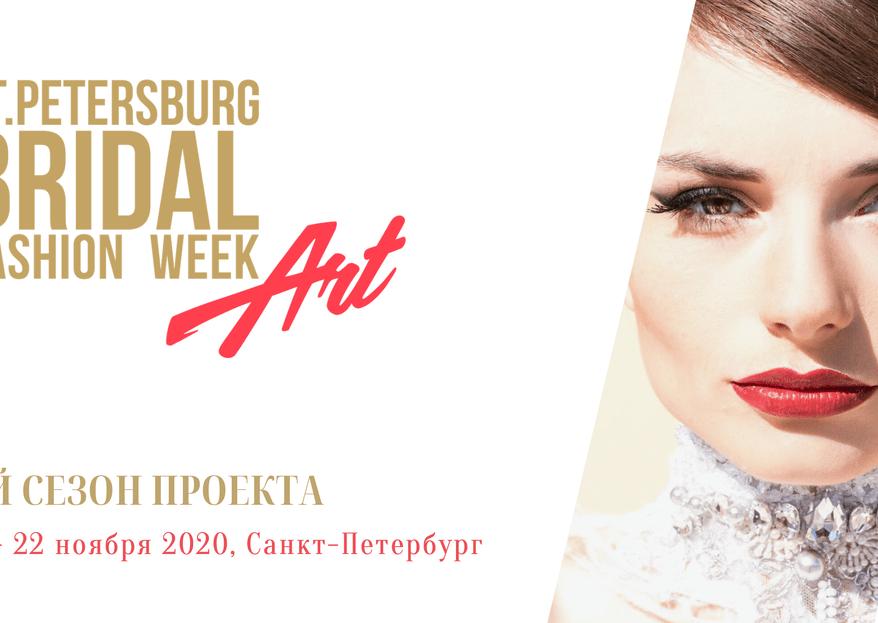 St. Petersburg Bridal Fashion Week ART 2020