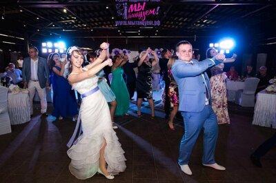 ТОП10: студии свадебного танца в Москве!
