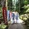 Ohenro (Pilgrimage), Shikoku