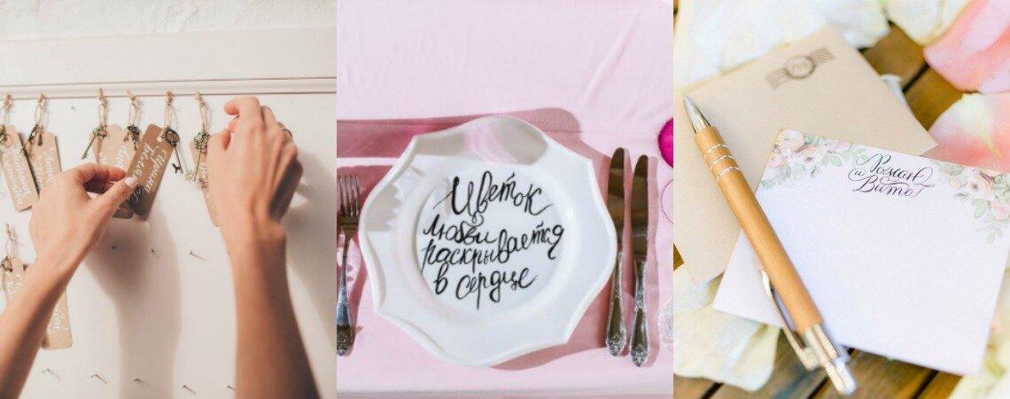 Идеи оформления рассадки на свадьбе: советы и рекомендации!