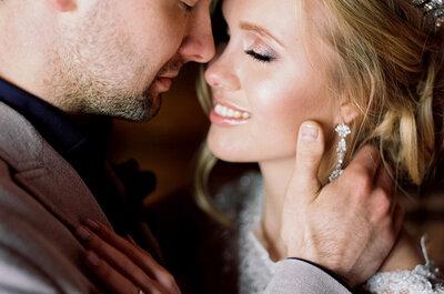 Когда в глазах читается любовь: свадьба Александры и Сергея
