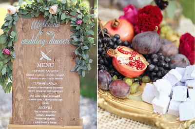 Как организовать свадебный фуршет : советы и рекомендации!