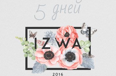 Осталось 5 дней до окончания IZWA 2016, а вы проголоосовали?