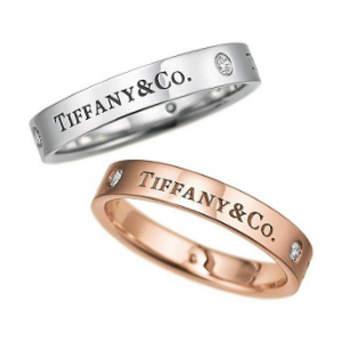 Credits: Tiffany & Co.
