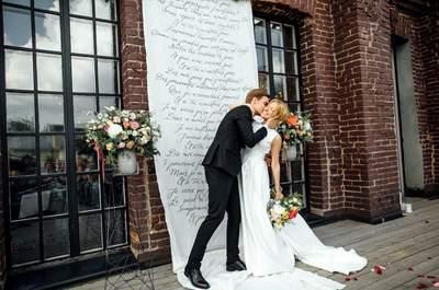 История первой любви: свадьба Андрея и Полины