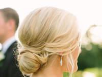 Brautfrisuren 2017