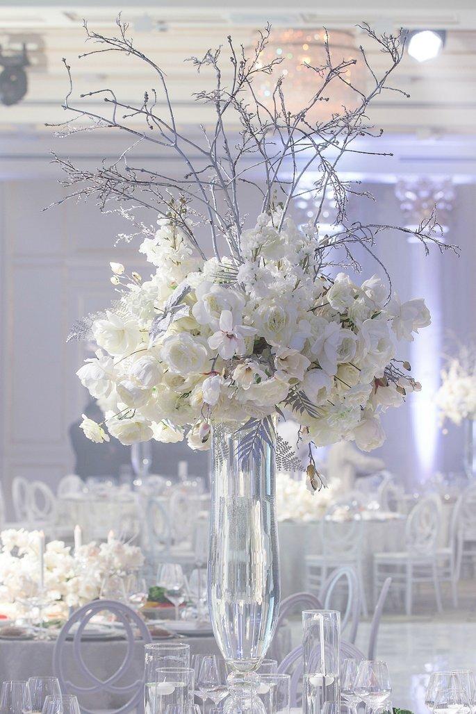Cвадебное агентство WeddingPeople