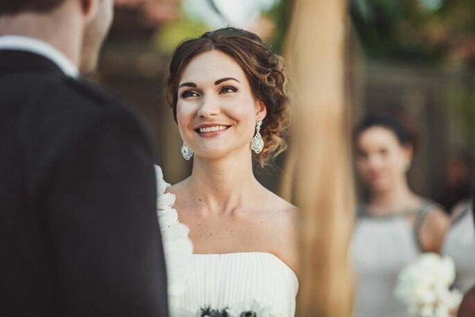 Фотографы: Ирина и Вячеслав Новиковы