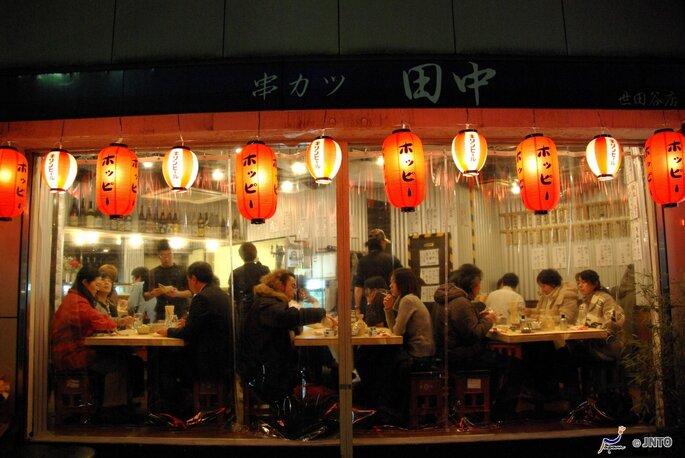 Photo : Office de Tourisme National du Japon