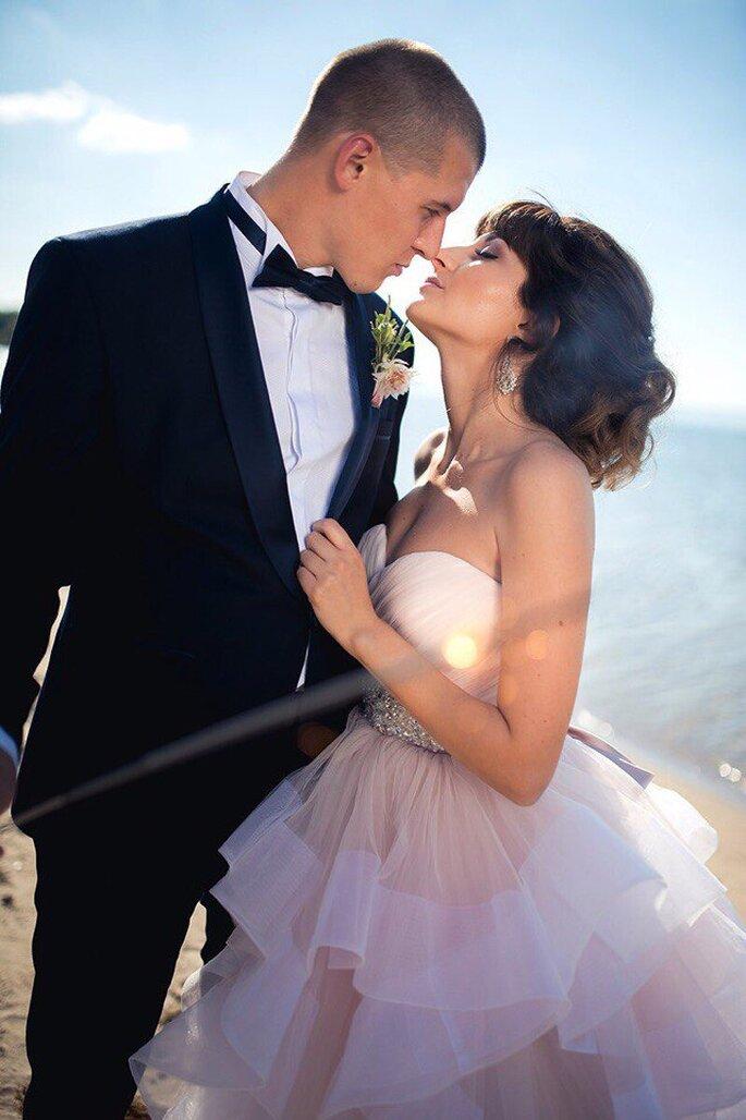 Свадебный салон Счастье