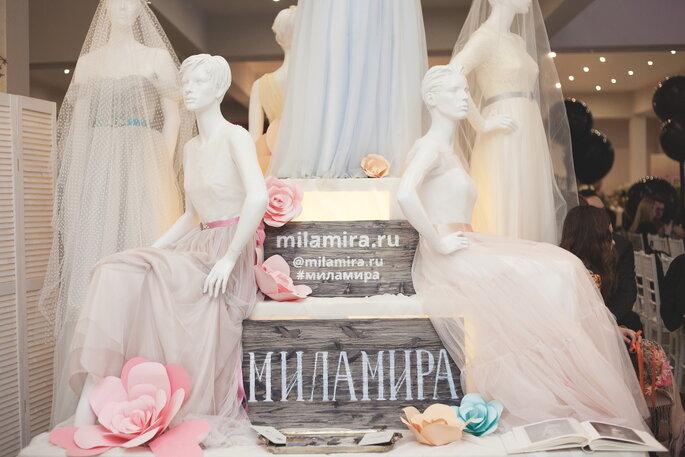 WFEST Фестиваль свадеб Milamira