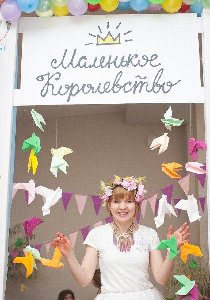 WFEST Фестиваль свадеб
