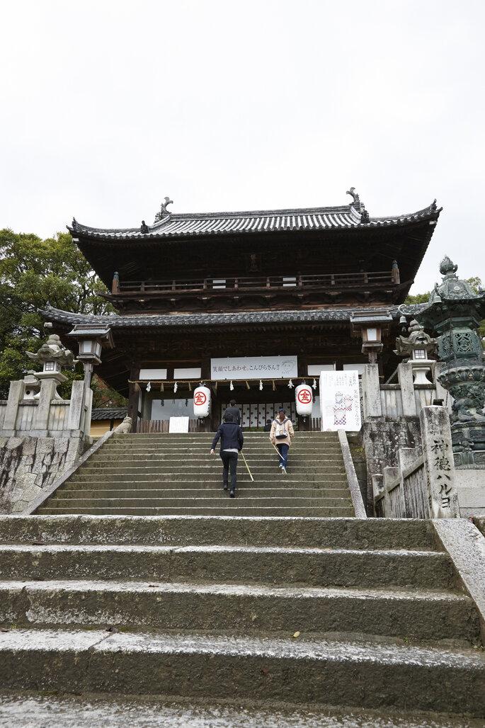 Santuario Kotoshira gu