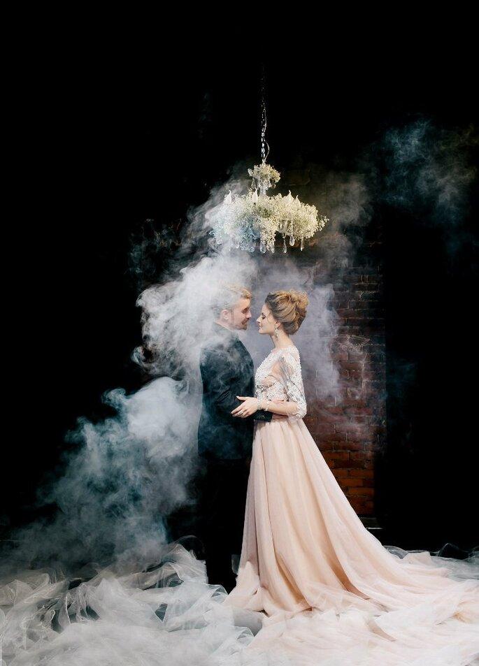 Свадебное агентство Любовь Русских