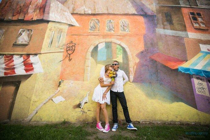 Свадебное агентство Ledentsova wedding agency
