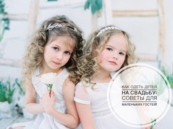 beb639537ba1 Как одеть детей на свадьбу  советы для маленьких гостей и их родителей!