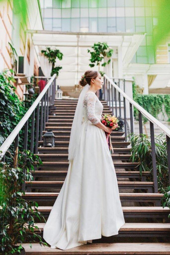 свадебный координатор Ксения Павлоградская