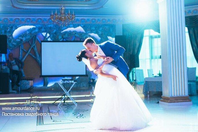 Amour Dance